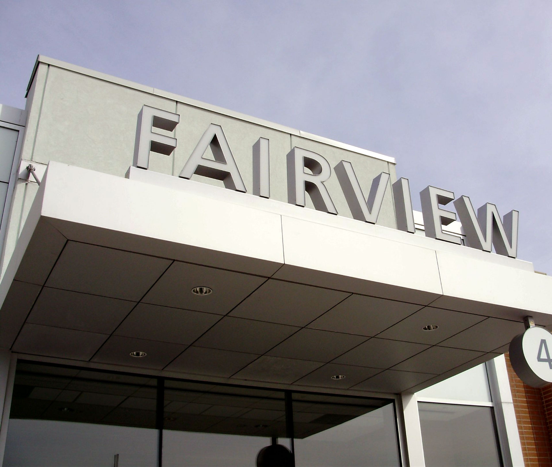 Fairview Mall Logo